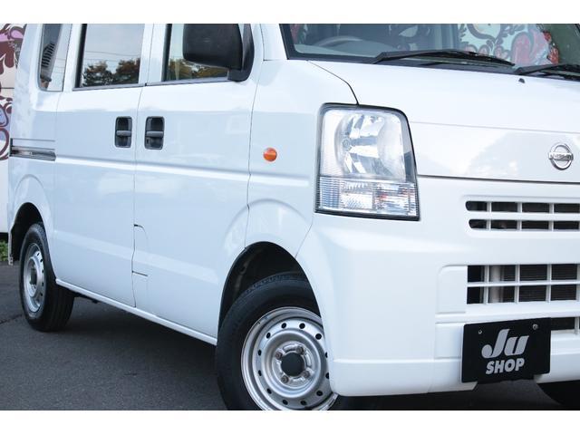 「日産」「NV100クリッパー」「軽自動車」「埼玉県」の中古車6