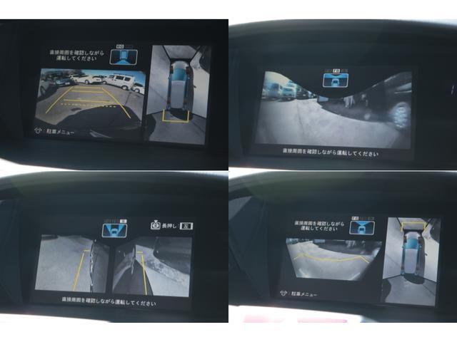 「ホンダ」「オデッセイ」「ミニバン・ワンボックス」「埼玉県」の中古車5