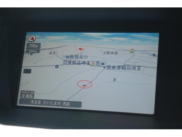 「ホンダ」「オデッセイ」「ミニバン・ワンボックス」「埼玉県」の中古車16