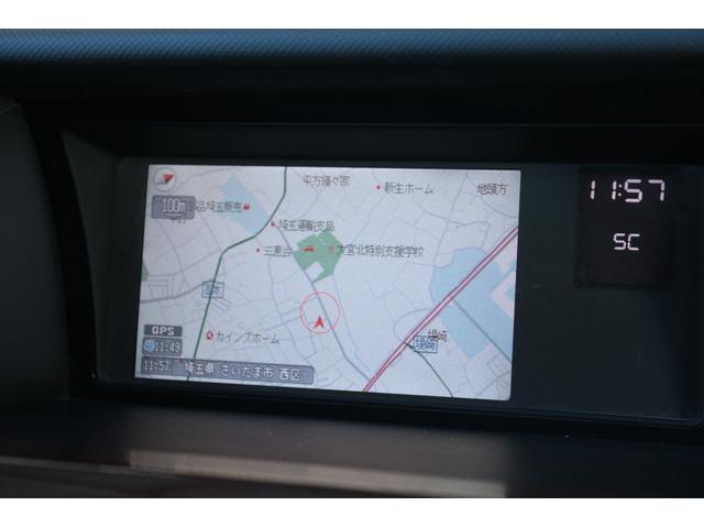 「ホンダ」「エリシオン」「ミニバン・ワンボックス」「埼玉県」の中古車16