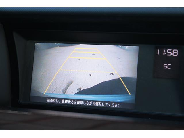 「ホンダ」「エリシオン」「ミニバン・ワンボックス」「埼玉県」の中古車17