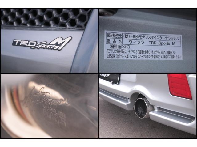「トヨタ」「ヴィッツ」「コンパクトカー」「埼玉県」の中古車4