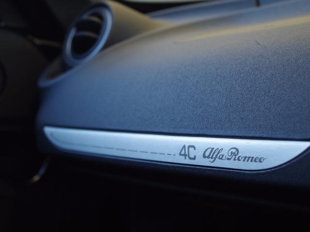 アルファロメオ アルファロメオ 4C ベースグレード