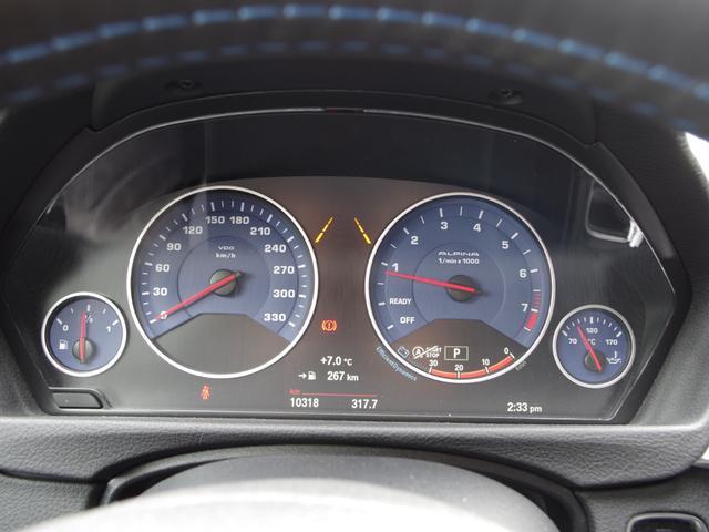 BMWアルピナ アルピナ B4 ビターボ クーペSR黒レザーハーマンカードン20AW