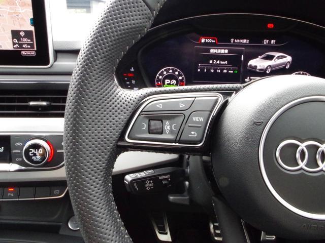 【GOO検査済】お近くの方はもちろん、遠方でお車をご覧いただけないお客様にも安心してご検討頂けるよう様、第三者評価機関(AIS)にてチェックを実施しております。※一部実施していない車両がございます。