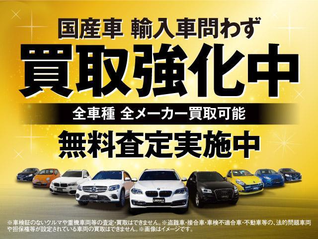 2.0TFSI クワトロ スタイル+100台限定車(2枚目)