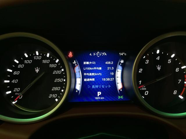 マセラティ マセラティ ギブリ S Q4 スポーツパッケージ OP20インチAW