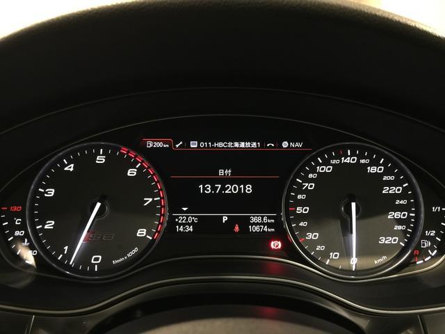 アウディ アウディ S6 クワトロ 右H アシスタンスPKG サンルーフ