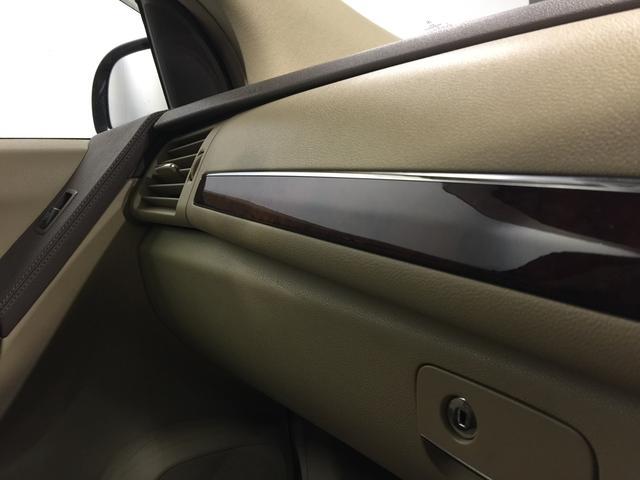 メルセデス・ベンツ M・ベンツ R350 4マチック ラグジュアリーPKG SR ベージュ革