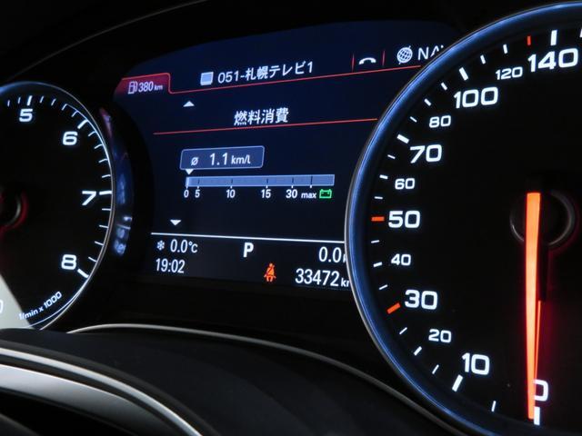 「アウディ」「アウディ A7スポーツバック」「セダン」「北海道」の中古車15