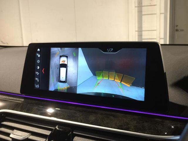 540i xDriveツーリング Mスポーツ ハイラインPKG/イノベーションPKG/インテリジェントセーフティ/ACC/黒革シート/シートヒーター/トップビューカメラ/バックカメラ/HUD(16枚目)