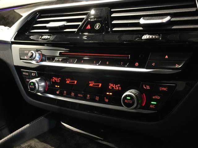 540i xDriveツーリング Mスポーツ ハイラインPKG/イノベーションPKG/インテリジェントセーフティ/ACC/黒革シート/シートヒーター/トップビューカメラ/バックカメラ/HUD(17枚目)