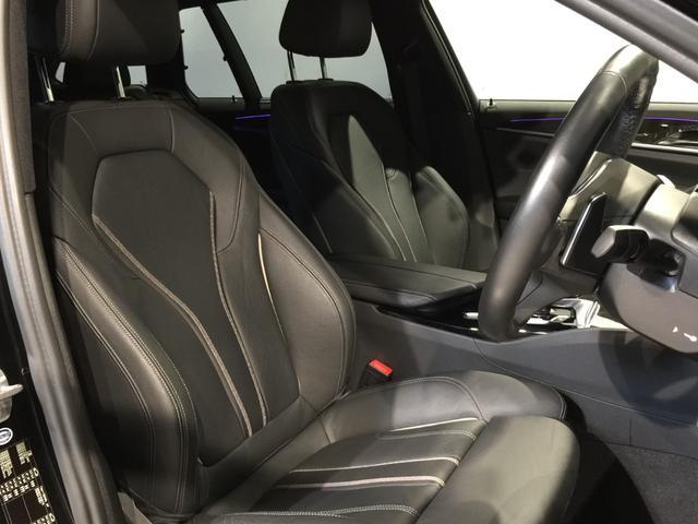 540i xDriveツーリング Mスポーツ ハイラインPKG/イノベーションPKG/インテリジェントセーフティ/ACC/黒革シート/シートヒーター/トップビューカメラ/バックカメラ/HUD(22枚目)