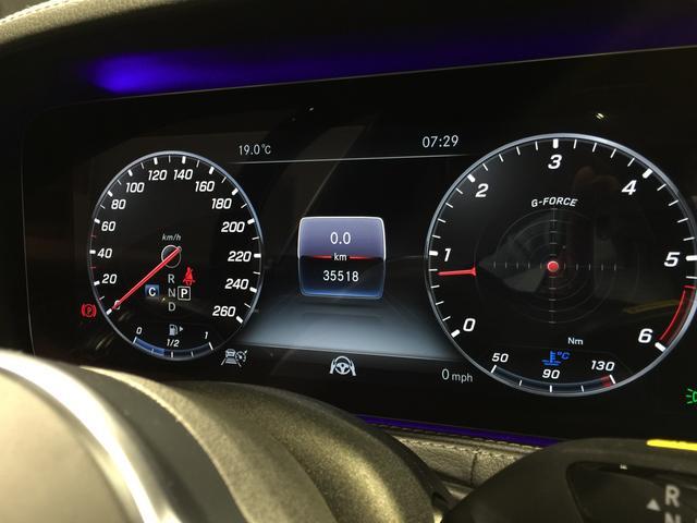 S400d 4マチック AMGライン AMGラインプラス ベーシックPKG レザーエクスクルーシブPKG パノラミックスライディングルーフ 黒革 4MATIC(16枚目)