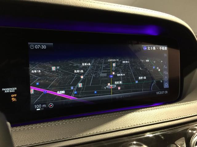 S400d 4マチック AMGライン AMGラインプラス ベーシックPKG レザーエクスクルーシブPKG パノラミックスライディングルーフ 黒革 4MATIC(17枚目)