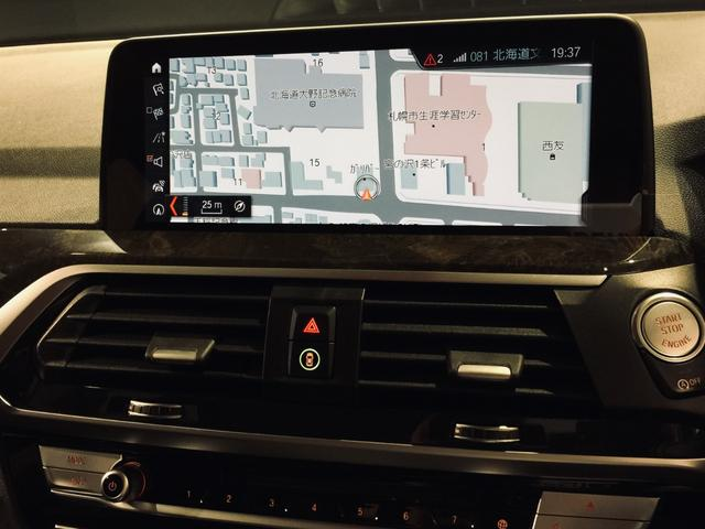 xDrive 20d Xライン ハイラインpkg/ベンチレーション/ACC/HUD/ドライビングアシスト+/パーキングアシスト+/アダプティブLEDヘッドライト/コンフォートアクセス(16枚目)