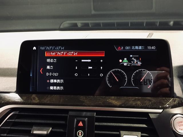 xDrive 20d Xライン ハイラインpkg/ベンチレーション/ACC/HUD/ドライビングアシスト+/パーキングアシスト+/アダプティブLEDヘッドライト/コンフォートアクセス(20枚目)