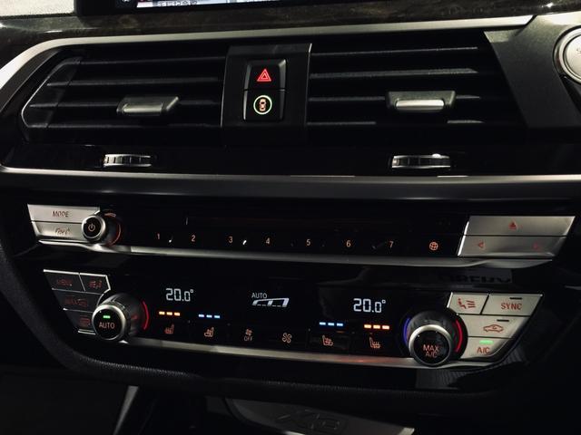 xDrive 20d Xライン ハイラインpkg/ベンチレーション/ACC/HUD/ドライビングアシスト+/パーキングアシスト+/アダプティブLEDヘッドライト/コンフォートアクセス(21枚目)