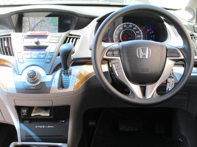 MHIDHDDナビBモニターETC車高調外19AW新品タイヤ(12枚目)