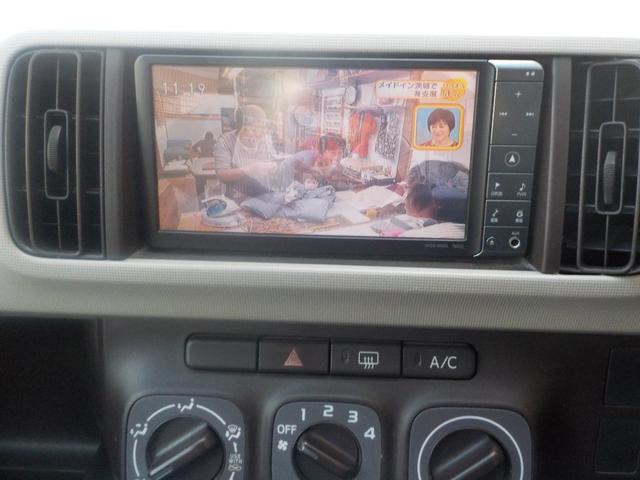 「トヨタ」「パッソ」「コンパクトカー」「千葉県」の中古車24