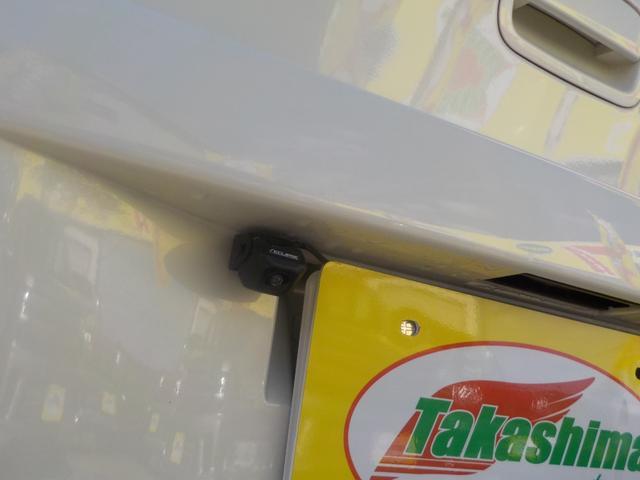 「トヨタ」「パッソ」「コンパクトカー」「千葉県」の中古車25
