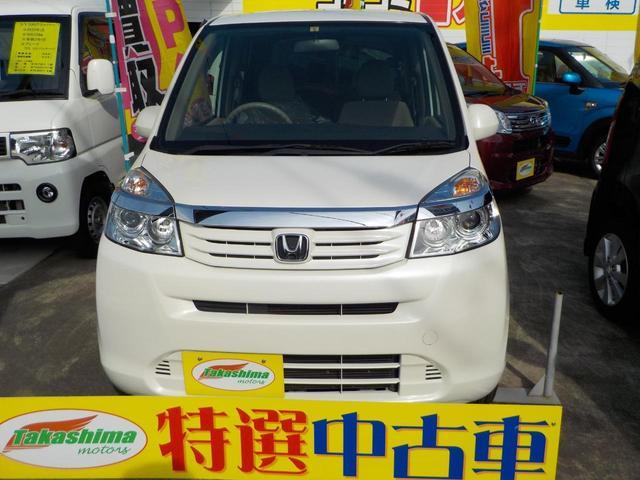 「ホンダ」「ライフ」「コンパクトカー」「千葉県」の中古車2