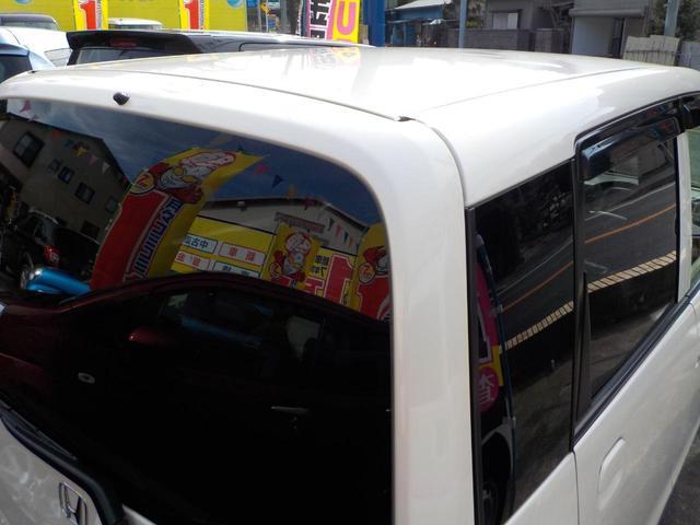 「ホンダ」「ライフ」「コンパクトカー」「千葉県」の中古車22