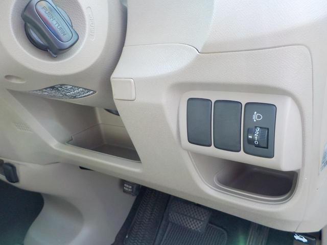「ホンダ」「ライフ」「コンパクトカー」「千葉県」の中古車34