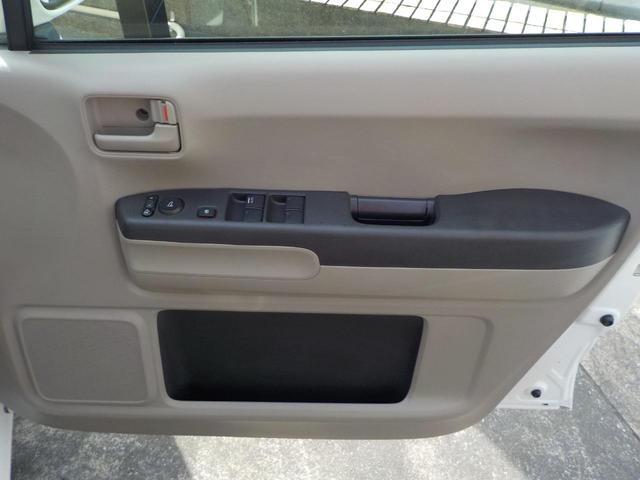 「ホンダ」「ライフ」「コンパクトカー」「千葉県」の中古車45
