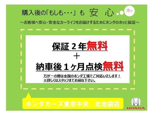 EX フロント・リアパーキングセンサー・18AW(2枚目)