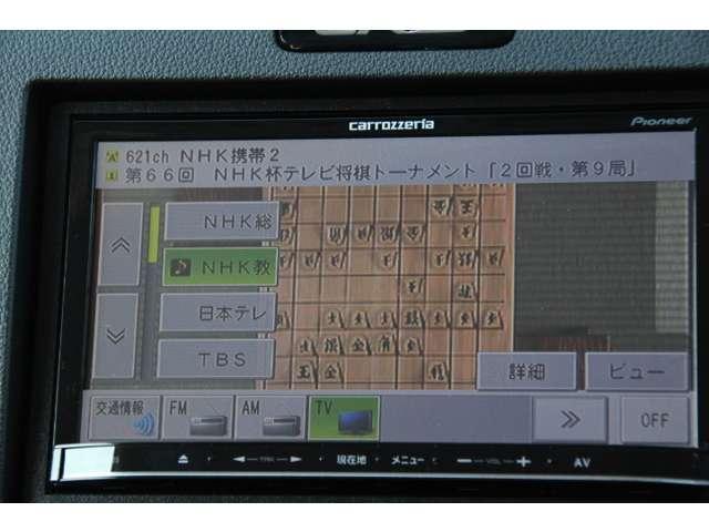 ホンダ CR-Z α レザー メモリーナビ コーナーセンサー