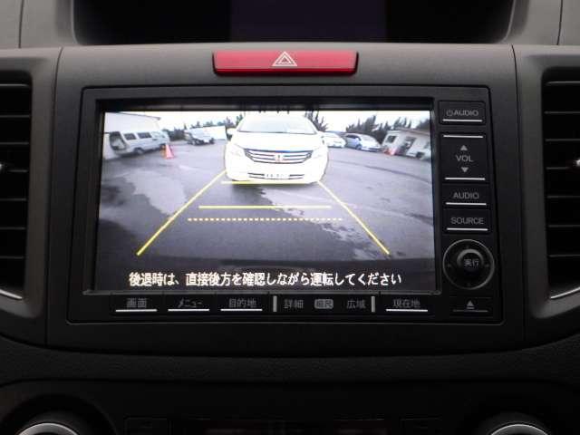 ホンダ CR-V 24G HDDナビ ワンセグ リアカメラ HID 禁煙