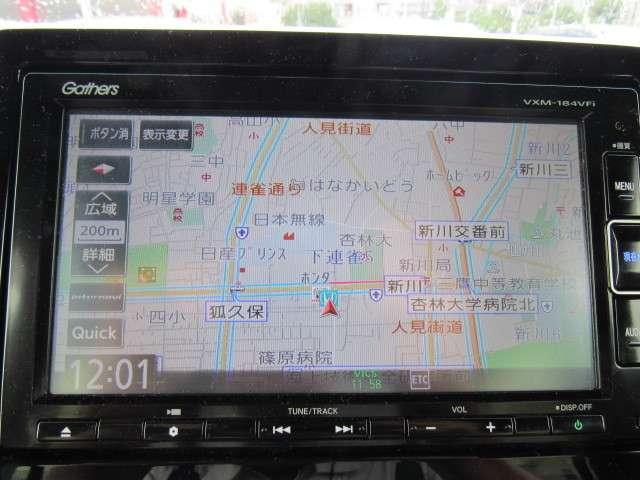 G・EXホンダセンシング ナビ TV ETC ドラレコ スマ(5枚目)