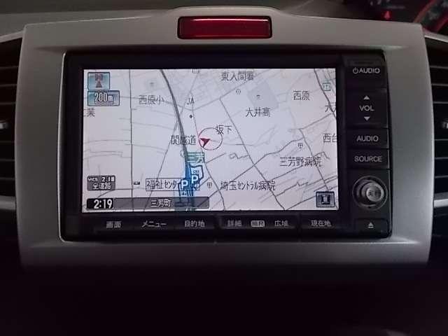ホンダ純正ナビ HDDインターナビ 快適ドライブのお手伝いをいたします。