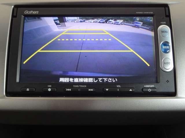 G エアロ ナビ リアカメラ HID ETC(11枚目)