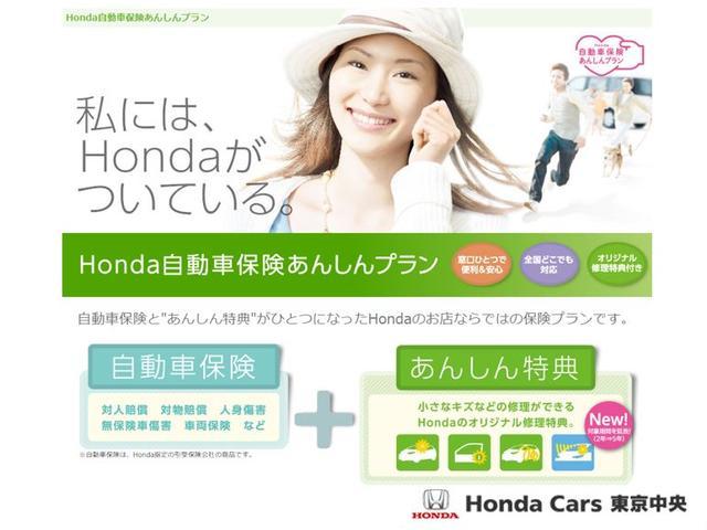 ホンダの自動車保険あんしんプランも御座います。お気軽にご相談下さい。