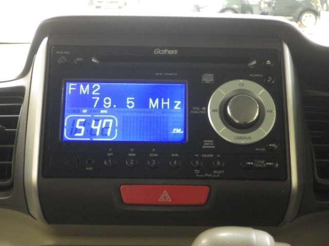G・Lパッケージ プラズマクラスターLEDルーフ照明 CD/USBコンポ オートリトラミラー ドアバイザー フロアカーペットマット 照明付オーディオリモートコントロールスイッチ フルオートエアコン(14枚目)