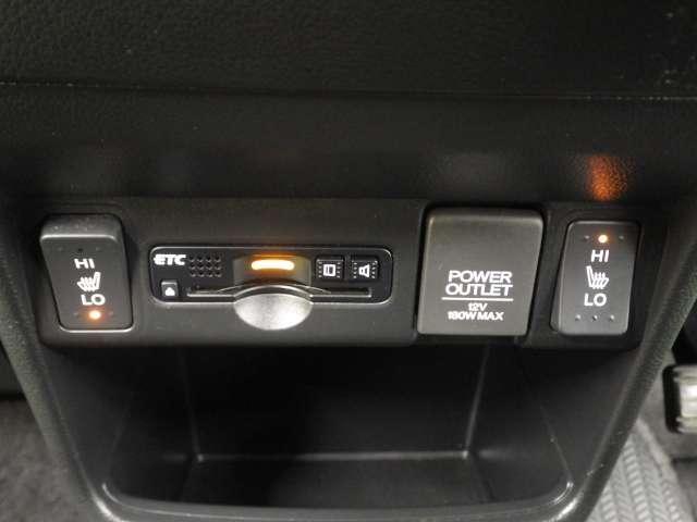 G ターボSSブラックスタイルパッケージ 8型プレミアムインターナビ 11型リア席モニター ドライブレコーダー あんしんパッケージ リアシートスライド シートバックテーブル 黒塗装フロントグリル 本革巻ステアリングホイール パドルシフト(18枚目)
