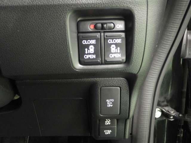 G ターボSSブラックスタイルパッケージ 8型プレミアムインターナビ 11型リア席モニター ドライブレコーダー あんしんパッケージ リアシートスライド シートバックテーブル 黒塗装フロントグリル 本革巻ステアリングホイール パドルシフト(20枚目)