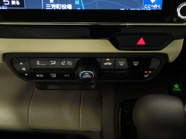 Lホンダセンシング 8型プレミアムインターナビ リモコンエンジンスターター 前後ドライブレコーダー ドアバイザー LEDイルミ付サイドステップガーニッシュ 充電用USBジャック 360°スーパーUV・IRカットパッケージ(12枚目)