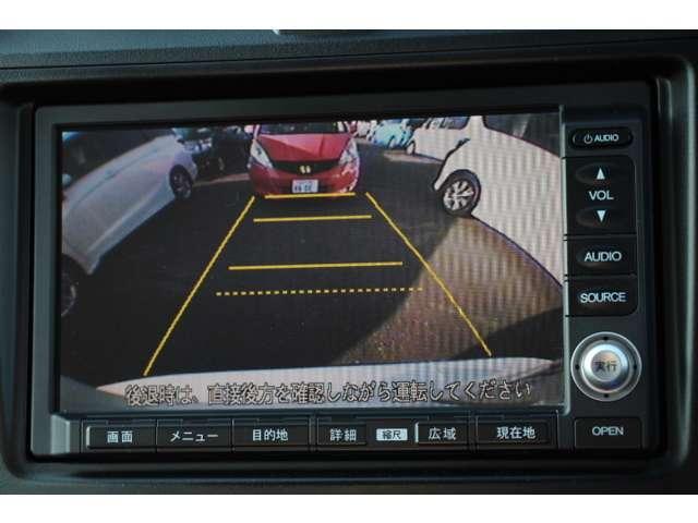 ホンダ CR-V ZX HDDナビ 社外地デジチュナー 4WD