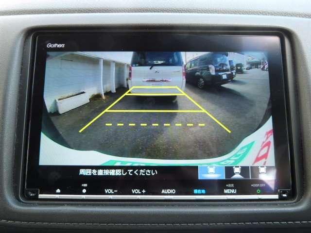「ホンダ」「ヴェゼル」「SUV・クロカン」「東京都」の中古車10