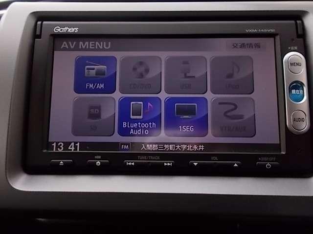 ラジオ、CDの他ワンセグテレビ、DVDなど多彩なメディアに対応しています。