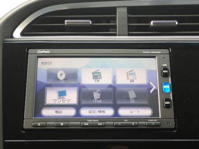 CD、ラジオ、ワンセグテレビなど多彩なメディアに対応しています。