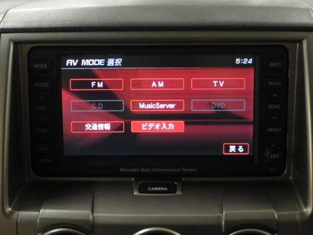 三菱 デリカD:5 2.4Gナビパッケージ 4WD HDDナビ 左PSドア