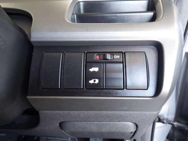ホンダ ステップワゴン G Sパッケージ HDDナビ HID 左PSドア ワンオナ