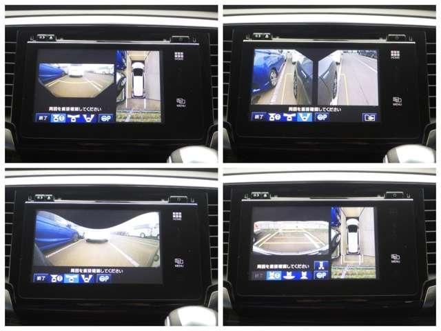 アブソルート・ホンダセンシングEXP マルチカメラ Rモニタ(7枚目)