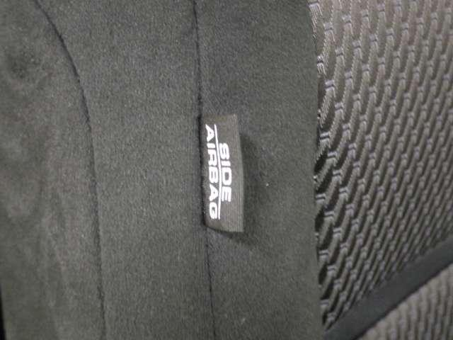 【サイド+サイドカーテンエアバッグ】万が一の側面からの衝突の際に、該当する側面の座席サイドと前席サイド上部からカーテン状にエアバックが展開し、側面衝突から乗員を守ります!