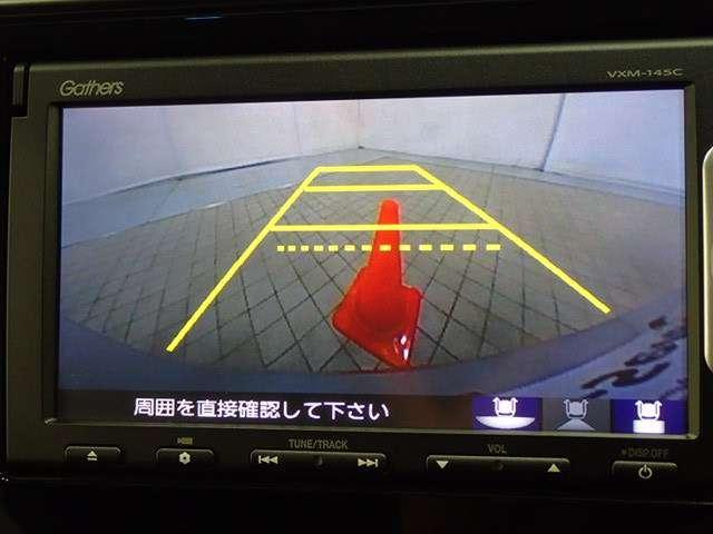 Fパッケージ ギャザスナビ Rカメラ LED(13枚目)