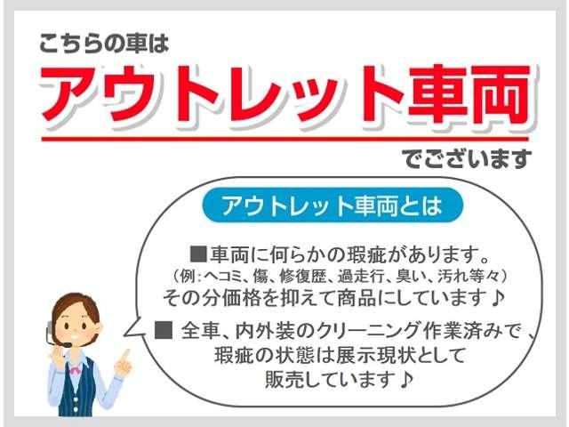 アブソルート・EX あんしんP 純正ナビ 後席モニター(2枚目)